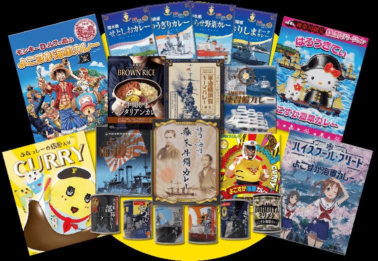 アニメ・ゲーム・映画などのカレーコラボ開発&オリジナルカレー開発の実績多数!